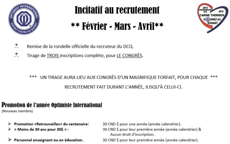 Incitatif au recrutement février - mars - avril 2019 District Centre du Québec