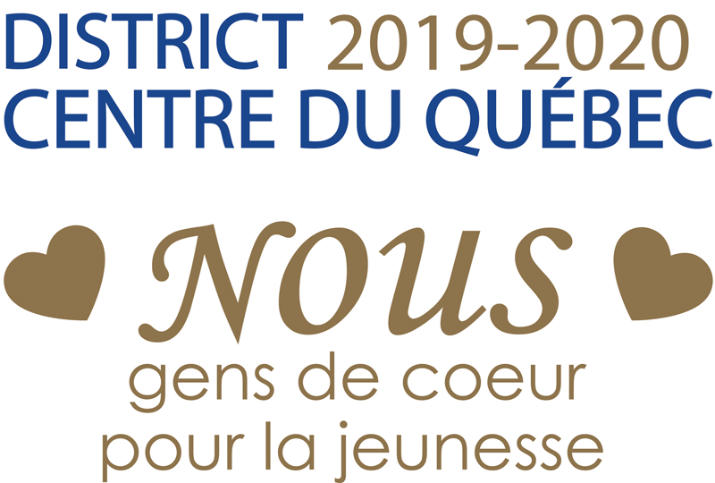 NOUS District Centre du Québec